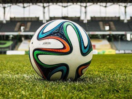 Pronóstico Chelsea vs Villarreal. UEFA Supercopa